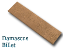 Damascus Billet